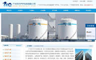 广州万气气体公司