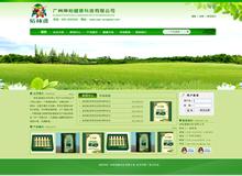 广州坤裕健康科技有限公司